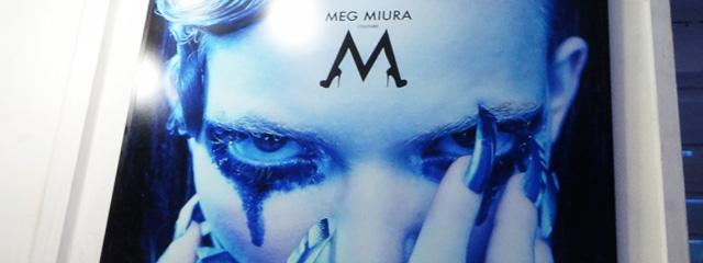 """最近の刺繍のお仕事 for """"MEG MIURA"""""""