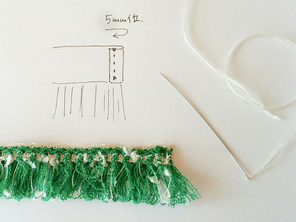 ブレードの刺繍のやり方