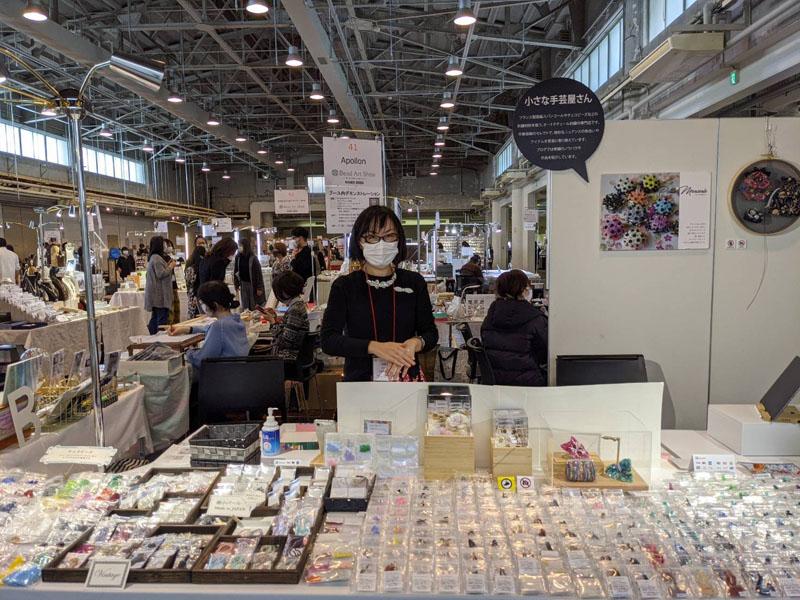 ビーズアートショー神戸2020秋