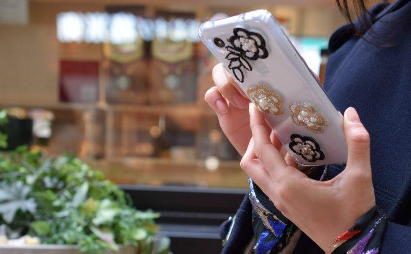 刺繍付き携帯ケース
